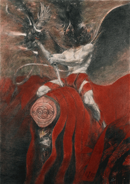 Manifestation of Azrael by DENIS FORKAS KOSTROMITIN